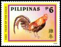 Cl: Red Junglefowl (Gallus gallus) SG 3691 (2004)  [6/21]