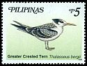 Cl: Great Crested Tern (Sterna bergii) SG 3221 (1999)