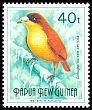 Cl: Yellow-breasted Bird-of-paradise (Loboparadisea sericea) SG 642 (1991) 50