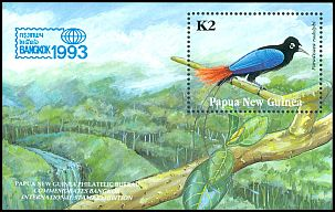 Cl: Blue Bird-of-paradise (Paradisaea rudolphi)(Endemic or near-endemic)  SG 695 (1993) 600