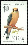 Cl: Red-footed Falcon (Falco vespertinus)(Repeat for this country)  SG 2343-4 (1975) 80