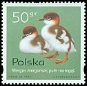 Cl: Common Merganser (Mergus merganser) <<nuroges>>  SG 3721 (1997) 15