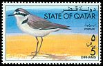 Cl: Snowy Plover (Charadrius alexandrinus) SG 608 (1976) 12