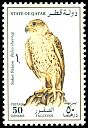 Cl: Saker Falcon (Falco cherrug)(Repeat for this country)  SG 929 (1993) 30