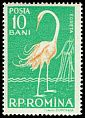 Cl: Great Egret (Ardea alba) <<Egreta>> (Repeat for this country)  SG 2553 (1957) 25