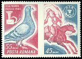 Cl: Rock Pigeon (Columba livia) SG 3329 (1965) 45