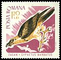 Cl: Lammergeier (Gypaetus barbatus) <<Zagan>> (Repeat for this country)  SG 3448 (1967) 375