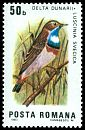 Cl: Bluethroat (Luscinia svecica)(Repeat for this country)  SG 4795 (1983)