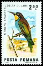 Cl: European Bee-eater (Merops apiaster)(Repeat for this country)  SG 4798 (1983)