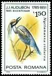 Cl: Yellow-crowned Night-Heron (Nyctanassa violacea)(Out of range)  SG 4938 (1985)