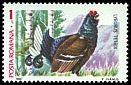 Cl: Black Grouse (Tetrao tetrix)(Repeat for this country)  SG 5141b4 (1987)