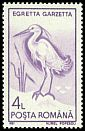 Cl: Little Egret (Egretta garzetta)(Repeat for this country)  SG 5329 (1991)