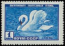 Russia SG 2063d (1957)