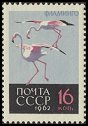Cl: Greater Flamingo (Phoenicopterus roseus) SG 2787 (1962) 40