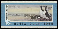 Cl: Common Murre (Uria aalge) SG 3376 (1966) 150 [2/18]