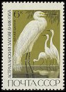 Cl: Great Egret (Ardea alba) SG 3610 (1968) 10
