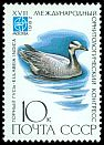 Cl: Bar-headed Goose (Anser indicus) SG 5238 (1982) 35