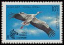 Cl: White Stork (Ciconia ciconia)(Repeat for this country)  SG 6226 (1991) 50 [3/5]