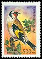 Cl: European Goldfinch (Carduelis carduelis) SG 6536 (1995)