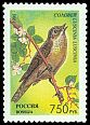 Cl: Thrush Nightingale (Luscinia luscinia) SG 6538 (1995)
