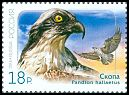 Cl: Osprey (Pandion haliaetus) SG 8089 (2014)