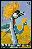 Cl: Grey Crowned-Crane (Balearica regulorum) SG 668b (1975)