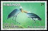 Cl: Shoebill (Balaeniceps rex) <<Bec en sabot>>  SG 1274 (1986) 15