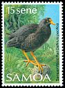 Cl: Recently extinct (May be refound!) SG 789 (1988)