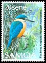 Cl: Flat-billed Kingfisher (Todirhamphus recurvirostris) SG 790 (1988) 8