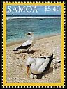 Cl: Masked Booby (Sula dactylatra)(I do not have this stamp)  SG 1367 (2016)