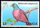 Cl: Tooth-billed Pigeon (Didunculus strigirostris)(Endemic or near-endemic)  SG 1247 (2013)