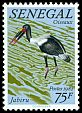 Cl: Saddle-billed Stork (Ephippiorhynchus senegalensis) <<Jabiru>>  SG 754 (1982) 40