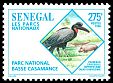 Cl: Abyssinian Ground-Hornbill (Bucorvus abyssinicus) <<Calao d'Abyssinie>> (Repeat for this country)  SG 1416 (1996) 65