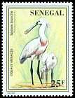 Cl: Eurasian Spoonbill (Platalea leucorodia) <<Spatule blanche>> (Repeat for this country)  SG 1451 (1997)