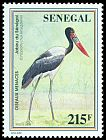 Cl: Saddle-billed Stork (Ephippiorhynchus senegalensis)(Repeat for this country)  SG 1454 (1997)