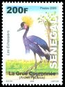 Cl: Black Crowned-Crane (Balearica pavonina) <<La Grue Couronnee>> (Repeat for this country)  SG 1813b (2011)  [11/12]