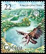 Cl: Eurasian Griffon (Gyps fulvus)(Repeat for this country)  SG 406 (2009)