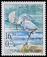 Cl: Great Egret (Ardea alba) SG 116 (2005)  [3/40]