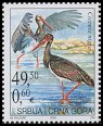 Serbia and Montenegro SG 119 (2005)