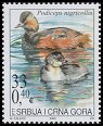 Serbia and Montenegro SG 117 (2005)