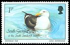 Cl: Kelp Gull (Larus dominicanus)(Repeat for this country)  SG 161 (1987) 5