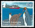 Cl: King Penguin (Aptenodytes patagonicus)(Repeat for this country) (I do not have this stamp)  SG 571 (2012)  [8/5]