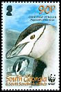 Cl: Chinstrap Penguin (Pygoscelis antarctica)(Repeat for this country)  SG 456 (2008)