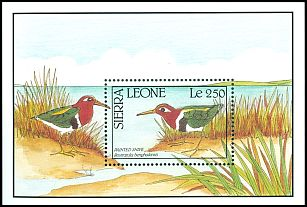 Cl: Greater Painted-snipe (Rostratula benghalensis) SG 1483b (1990) 0