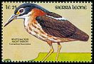 Cl: White-backed Night-Heron (Gorsachius leuconotus) SG 1498 (1990) 40