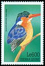 Cl: Malachite Kingfisher (Alcedo cristata)(Repeat for this country)  SG 3090 (1999)