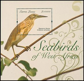 Cl: Squacco Heron (Ardeola ralloides)(I do not have this stamp)  SG 4791 (2011)