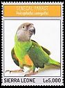 Cl: Senegal Parrot (Poicephalus senegalus)(I do not have this stamp)  new (2014)