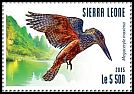 Cl: Giant Kingfisher (Megaceryle maximus)(I do not have this stamp)  new (2015)