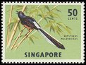 Cl: White-rumped Shama (Copsychus malabaricus) SG 74 (1962) 125
